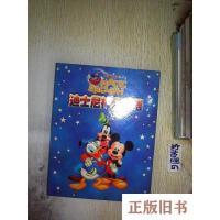 【二手旧书8成新_】迪士尼神奇英语(内有13张光盘)