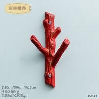 创意简约玄关钥匙挂钩墙面装饰品小挂件个性房间卧室风铃墙壁墙饰SN9817 红色树枝
