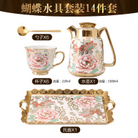 欧式杯具客厅家用水杯套装陶瓷茶杯水具耐热陶瓷冷水壶套装带托盘 901-1000ml