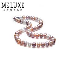 MELUXE 混彩强光7-11mm天然淡水珍珠项链