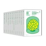 第一推动丛书・综合系列(全11册) 25周年全新版