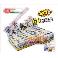 欢乐童年 星钻3变积木塑料拼装益智玩具积变战士 儿童玩具男孩礼物
