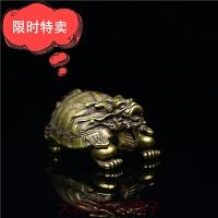 办公室摆件纯铜龙龟把件黄铜霸下铜的龙头龟纯铜龙龟霸下化煞书桌小摆件