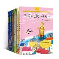 儿童必读童话故事注音彩绘版(全六册)新编语文教材推荐一二三年级小学生课外读物6-12岁 王尔德童话+一千零一夜+格林童