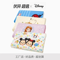 迪士尼儿童乳胶枕幼儿园记忆枕小学生天然宝宝枕头3-12岁