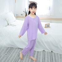 儿童棉绸睡衣套装夏季男孩宝宝中大童男童女童长袖薄款绵绸空调服