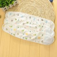 婴儿护脐带宝宝护肚围护肚脐带肚兜春秋腹围新生儿用品防着凉 均码 长45cm