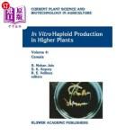 【中商海外直订】In Vitro Haploid Production in Higher Plants: Volum