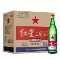 北京红星二锅头 46度大二绵柔型 清香型白酒 500ml*12瓶整箱装