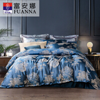 富安娜家纺提花四件套欧式涤莫代尔被套床上用品纯棉全棉床单床品