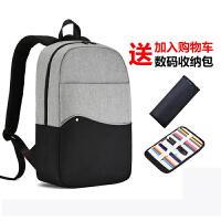 双肩包15.6寸男背包14联想华硕macbookpro苹果小米戴尔华为惠普手提电脑书包女13.3寸好