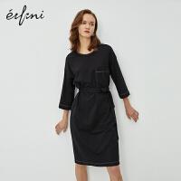伊芙丽连衣裙2020新款春装黑色裙时尚气质中长款A字裙