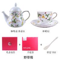 欧式咖啡杯套装骨瓷创意英式下午茶茶具陶瓷礼盒新居结婚节日* 5件