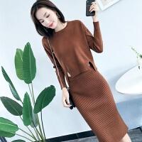 秋冬圆领套装套头毛衣裙子韩版针织衫两件套女包臀开叉毛衣