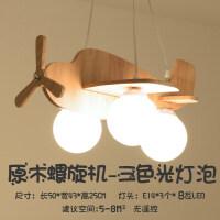 儿童房间灯具卡通吊灯 儿童房木艺吊灯儿童灯个性卡通可爱创意男孩女孩小卧室飞机装饰灯