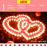 创意蜡烛浪漫生日布置求爱表白蜡烛告白爱心求婚蜡烛套餐