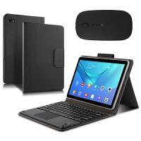 华为C5 10保护套 无线蓝牙键盘电脑皮套BZT-W09 AL00平板全包防摔外套 +蓝牙鼠标