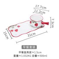 创意可爱草莓鱼盘网红ins家用菜盘子碗盘筷餐具套装餐盘