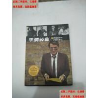 【二手旧书9成新】男装经典:52件凝固时间的魅力单品 /[英]乔希・西姆斯 著;曹帅