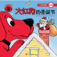 大红狗的圣诞节(2017年新版)