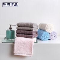 当当优品毛巾 A类阿瓦提长绒棉毛巾面巾130g 35*74 三条家庭装(粉+蓝+灰)