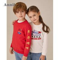 【2件45折:134.6】安奈儿童装男童女童卫衣新款国潮套头上衣国庆亲子装