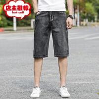 牛仔短裤韩版烟灰色修身直筒裤男加肥加大码中裤宽松高弹力五分裤 烟灰色