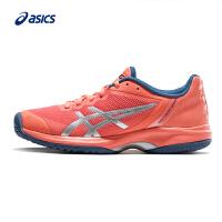 ASICS亚瑟士 速度型网球鞋女运动鞋19春夏GEL-COURT SPEED E850N-709