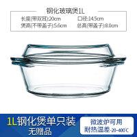 耐热玻璃打蛋盆微波炉专用器皿和面烘焙用具带盖汤碗沙拉泡面碗煲