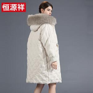 恒源祥大毛领羽绒服女 2018冬季新款连帽中长款白鸭绒外套韩版修身保暖羽绒衣 Y730