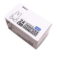 晨光米菲47626直液式钢笔墨囊 墨胆 黑/纯蓝/晶蓝可选 一盒10支