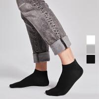 【一口价】 2双装 亲肤透气时刻清爽,男式基础船袜