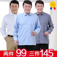 夏季爸爸装衬衫中年人男士长袖衬衣薄款宽松中老年人寸衫爷爷上衣 浅灰色2010 38码/S/165