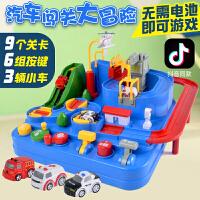 托马斯汽车闯关大冒险轨道车停车场抖音热门同款玩具套装儿童男女孩创意大冒险3-6岁