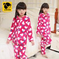 女童睡衣长袖秋冬新款儿童保暖家居服法兰绒二件套珊瑚绒套装
