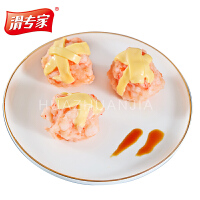 滑专家 芝士虾滑 半成品菜 虾滑 虾丸 火锅新鲜食材 200g/包
