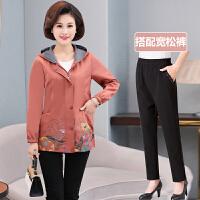 中老年女装外套新款长袖风衣妈妈秋装夹克衫上衣50岁60老年人衣服