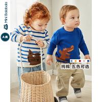【1件6折】迷你巴拉巴拉婴儿套头针织衫2019秋新款男女宝宝纯棉毛衣保暖毛衫