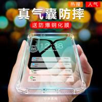 小米9手机壳小米10红米note8pro10x透明硅胶k30小米8cc9青春版6保护套8se八9se男note7女6x潮