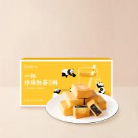 网易严选 一杯珍珠奶茶风味酥 30克*8颗