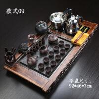 茶具套装家用功夫茶具套装乌金石实木茶盘现代简约办公室全自动 23件