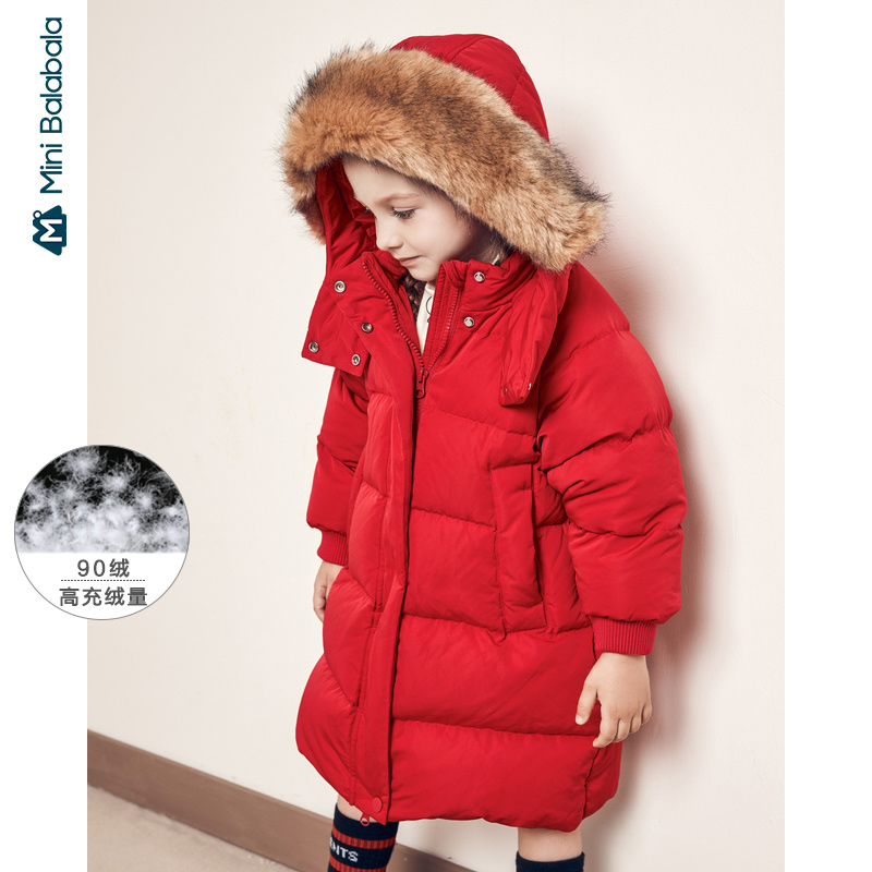 【2件3折参考价:175】迷你巴拉巴拉儿童羽绒服女童中长款连帽羽绒外套冬新款童装