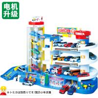 TOMY多美卡汽车大楼高速公路探险山道合金赛车轨道电动儿童男孩礼物玩具