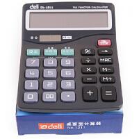 得力(DeLi)双电源 大显示屏计算器 1211(含税率计算)