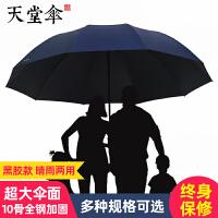 天堂�愦筇�超大雨�隳信�三人晴雨�捎谜郫B�W生�p人黑�z防�裾陉���