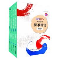 韩语自学套装全4册SELKO大家自学标准韩语 初级 1-4 一个人用韩文去旅行 地图
