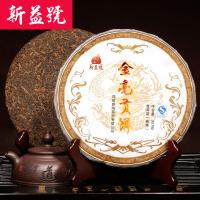 【新益号】宫廷普洱茶熟茶饼茶金毫贡饼 普洱熟茶勐海普洱茶357g