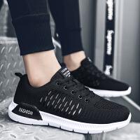 男鞋夏季透气休闲运动鞋韩版潮流板鞋轻便跑步鞋飞织学生潮鞋