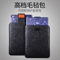 苹果iPad mini4保护套3迷你2内胆包1小米平板电脑3壳防摔7.9布袋 如图色