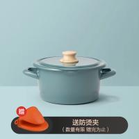 【8.3网易严选超品日】日本珐琅搪瓷双耳汤锅 5色